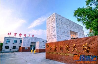 学校礼堂案列 北京邮电大学 沙河校区图片